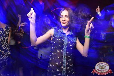 «Дыхание ночи»: DJ PitkiN (Москва), 8 апреля 2016 - Ресторан «Максимилианс» Уфа - 20
