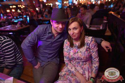 «Дыхание ночи»: DJ PitkiN (Москва), 8 апреля 2016 - Ресторан «Максимилианс» Уфа - 24