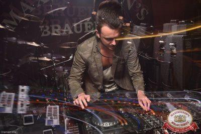 «Дыхание ночи»: DJ Rich-Art (Москва), 29 января 2016 - Ресторан «Максимилианс» Уфа - 10
