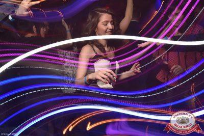 «Дыхание ночи»: DJ Rich-Art (Москва), 29 января 2016 - Ресторан «Максимилианс» Уфа - 13
