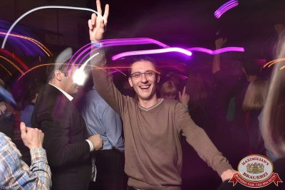 «Дыхание ночи»: DJ Rich-Art (Москва), 29 января 2016 - Ресторан «Максимилианс» Уфа - 14