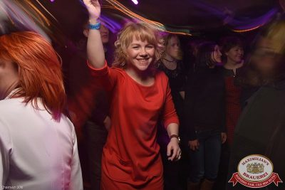 «Дыхание ночи»: DJ Rich-Art (Москва), 29 января 2016 - Ресторан «Максимилианс» Уфа - 15