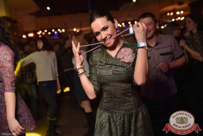 «Дыхание ночи»: DJ Rich-Art (Москва), 29 января 2016 - Ресторан «Максимилианс» Уфа - 18