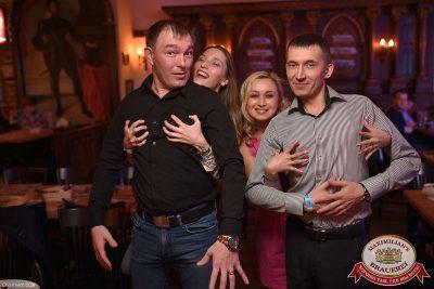 «Дыхание ночи»: DJ Rich-Art (Москва), 29 января 2016 - Ресторан «Максимилианс» Уфа - 24