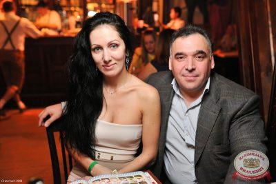 «Дыхание ночи»: Dj Roma Pafos, 14 марта 2014 - Ресторан «Максимилианс» Уфа - 06