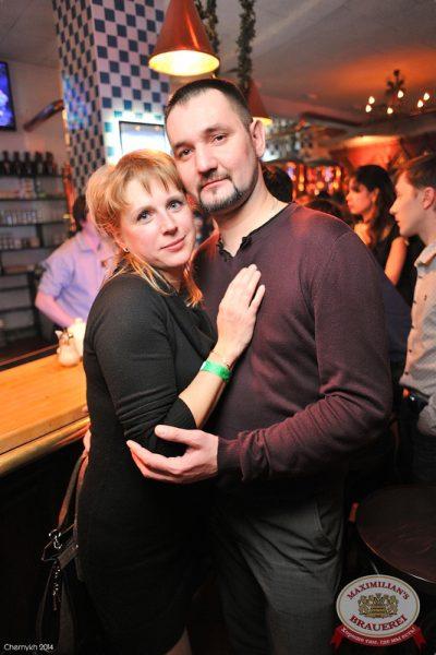 «Дыхание ночи»: Dj Roma Pafos, 14 марта 2014 - Ресторан «Максимилианс» Уфа - 09