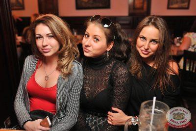 «Дыхание ночи»: Dj Roma Pafos, 14 марта 2014 - Ресторан «Максимилианс» Уфа - 10