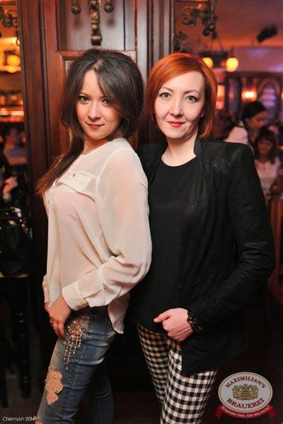 «Дыхание ночи»: Dj Roma Pafos, 14 марта 2014 - Ресторан «Максимилианс» Уфа - 12