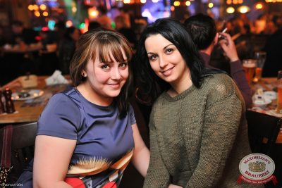 «Дыхание ночи»: Dj Roma Pafos, 14 марта 2014 - Ресторан «Максимилианс» Уфа - 13
