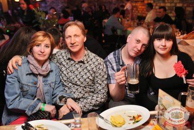 «Дыхание ночи»: Dj Roma Pafos, 14 марта 2014 - Ресторан «Максимилианс» Уфа - 19
