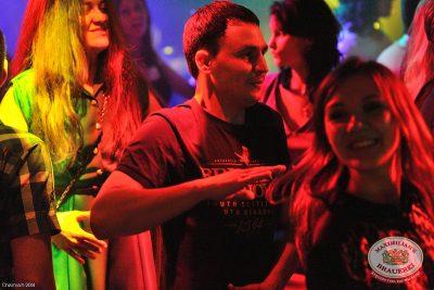 «Дыхание ночи»: Dj Roma Pafos, 14 марта 2014 - Ресторан «Максимилианс» Уфа - 24