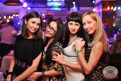 «Дыхание ночи»: Dj Roma Pafos, 14 марта 2014 - Ресторан «Максимилианс» Уфа - 30