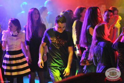 «Дыхание ночи»: Dj Roma Pafos, 14 марта 2014 - Ресторан «Максимилианс» Уфа - 9