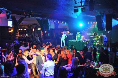 «Дыхание ночи»: DJ Роман Жуков (Казань), 4 апреля 2014 - Ресторан «Максимилианс» Уфа - 02