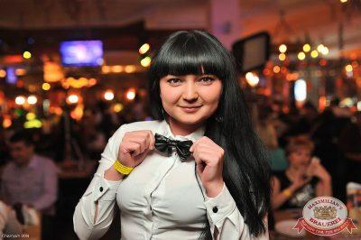 «Дыхание ночи»: DJ Роман Жуков (Казань), 4 апреля 2014 - Ресторан «Максимилианс» Уфа - 10