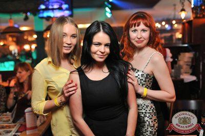 «Дыхание ночи»: DJ Роман Жуков (Казань), 4 апреля 2014 - Ресторан «Максимилианс» Уфа - 21