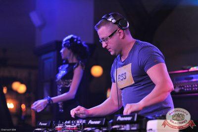 «Дыхание ночи»: DJ Роман Жуков (Казань), 4 апреля 2014 - Ресторан «Максимилианс» Уфа - 23