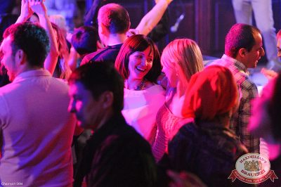 «Дыхание ночи»: DJ Роман Жуков (Казань), 4 апреля 2014 - Ресторан «Максимилианс» Уфа - 25