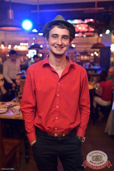 «Дыхание ночи»: Dj Rublev (Москва), 16 мая 2014 - Ресторан «Максимилианс» Уфа - 06
