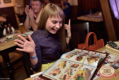 «Дыхание ночи»: Dj Rublev (Москва), 16 мая 2014 - Ресторан «Максимилианс» Уфа - 08
