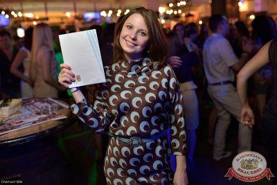 «Дыхание ночи»: Dj Rublev (Москва), 16 мая 2014 - Ресторан «Максимилианс» Уфа - 09