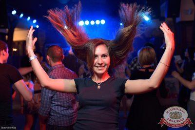 «Дыхание ночи»: Dj Rublev (Москва), 16 мая 2014 - Ресторан «Максимилианс» Уфа - 10