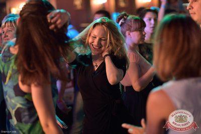 «Дыхание ночи»: Dj Rublev (Москва), 16 мая 2014 - Ресторан «Максимилианс» Уфа - 18