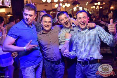«Дыхание ночи»: Dj Rublev (Москва), 16 мая 2014 - Ресторан «Максимилианс» Уфа - 22
