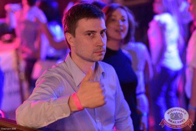 «Дыхание ночи»: Dj Rublev (Москва), 16 мая 2014 - Ресторан «Максимилианс» Уфа - 24
