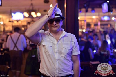 «Дыхание ночи»: Dj Rublev (Москва), 16 мая 2014 - Ресторан «Максимилианс» Уфа - 26
