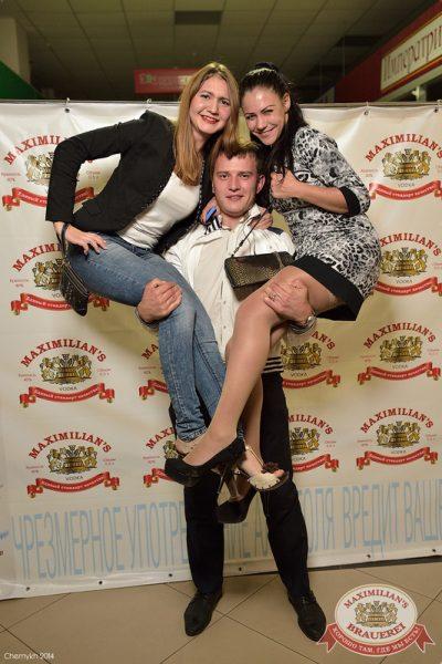 «Дыхание ночи»: Dj Сергей Рига (Москва), 11 июля 2014 - Ресторан «Максимилианс» Уфа - 07