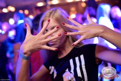 «Дыхание ночи»: Dj Сергей Рига (Москва), 11 июля 2014 - Ресторан «Максимилианс» Уфа - 11