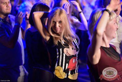 «Дыхание ночи»: Dj Сергей Рига (Москва), 11 июля 2014 - Ресторан «Максимилианс» Уфа - 14