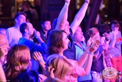 «Дыхание ночи»: Dj Сергей Рига (Москва), 11 июля 2014 - Ресторан «Максимилианс» Уфа - 19
