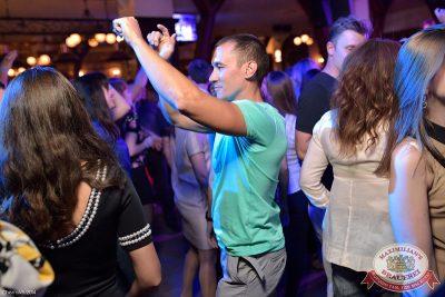 «Дыхание ночи»: Dj Сергей Рига (Москва), 11 июля 2014 - Ресторан «Максимилианс» Уфа - 27