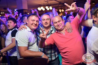 «Дыхание ночи»: Dj Сергей Рига (Москва), 11 июля 2014 - Ресторан «Максимилианс» Уфа - 29