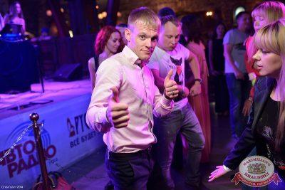 «Дыхание ночи»: Dj Сергей Рига (Москва), 11 июля 2014 - Ресторан «Максимилианс» Уфа - 30