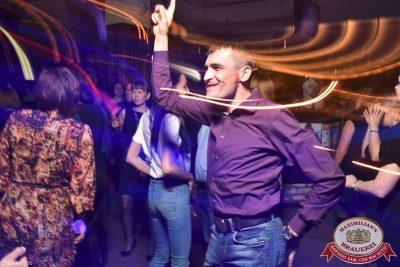«Дыхание ночи»: Dj Сергей Рига (Москва) - Ресторан «Максимилианс» Уфа - 14