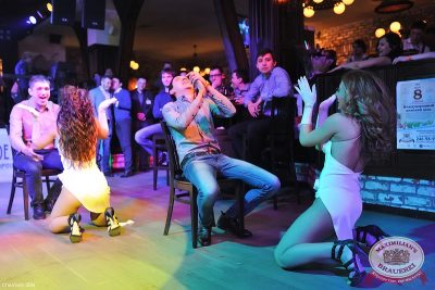 «Дыхание ночи» DJ Сергей Рига на Дне Защитника Отечества, 22 февраля 2014 - Ресторан «Максимилианс» Уфа - 23