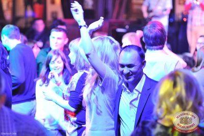 «Дыхание ночи» DJ Сергей Рига на Дне Защитника Отечества, 22 февраля 2014 - Ресторан «Максимилианс» Уфа - 26