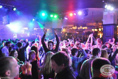 «Дыхание ночи» DJ Сергей Рига на Дне Защитника Отечества, 22 февраля 2014 - Ресторан «Максимилианс» Уфа - 27