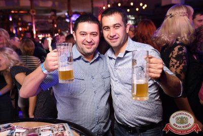 «Дыхание ночи»: Dj Shirshnev (Москва), 11 сентября 2015 - Ресторан «Максимилианс» Уфа - 08