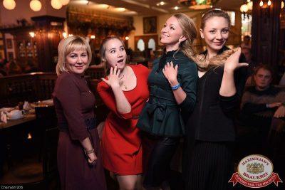 «Дыхание ночи»: Dj Shirshnev (Москва), 11 сентября 2015 - Ресторан «Максимилианс» Уфа - 09