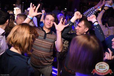 «Дыхание ночи»: Dj Shirshnev (Москва), 11 сентября 2015 - Ресторан «Максимилианс» Уфа - 17