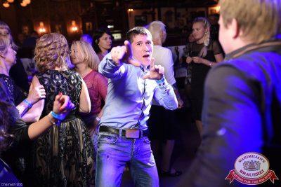 «Дыхание ночи»: Dj Shirshnev (Москва), 11 сентября 2015 - Ресторан «Максимилианс» Уфа - 20