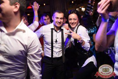 «Дыхание ночи»: Dj Shirshnev (Москва), 11 сентября 2015 - Ресторан «Максимилианс» Уфа - 23