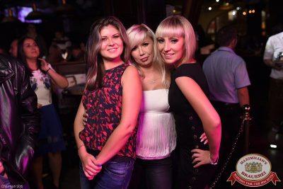 «Дыхание ночи»: Dj Shirshnev (Москва), 11 сентября 2015 - Ресторан «Максимилианс» Уфа - 26