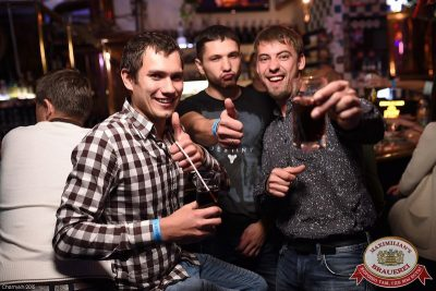 «Дыхание ночи»: Dj Shirshnev (Москва), 11 сентября 2015 - Ресторан «Максимилианс» Уфа - 30