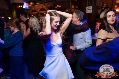 «Дыхание ночи»: Dj Цветкоff (Санкт-Петербург), 13 февраля 2015 - Ресторан «Максимилианс» Уфа - 23