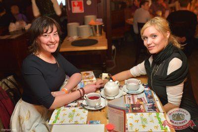 Дельфин, 2 апреля 2014 - Ресторан «Максимилианс» Уфа - 09